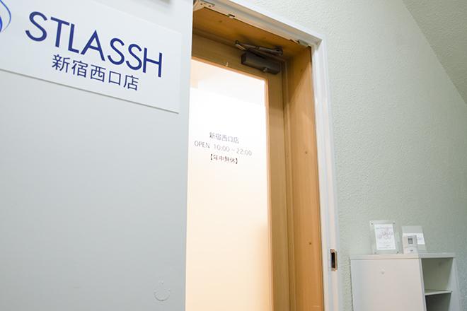 STLASSH 新宿西口店へようこそ!
