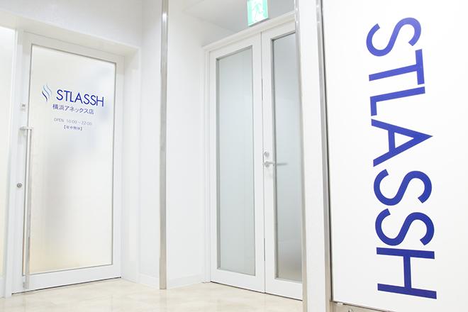 STLASSH 横浜アネックス店へようこそ!