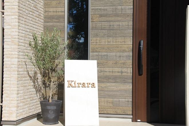 ミラクルバストアップサロン kirara