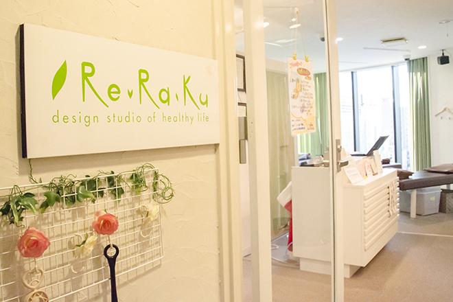 Re.Ra.Ku 横浜西口店2