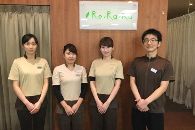Re.Ra.Ku クロスガーデン多摩店