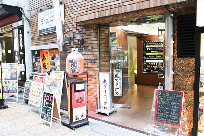 Re.Ra.Ku 新宿西口店(リラク)