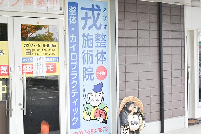 建物1F☆水色の看板が目印!