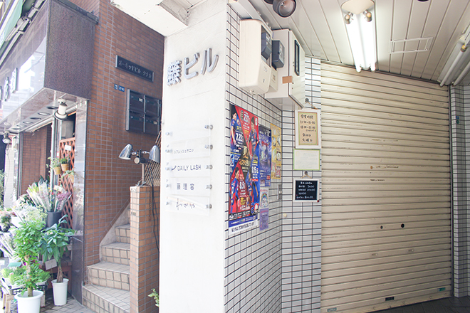 エス・トップ 三鷹店の画像2