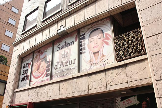 サロン・ド・ダジュール 本店