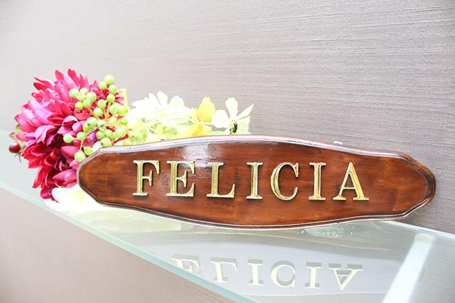 ようこそFeliciaへ!