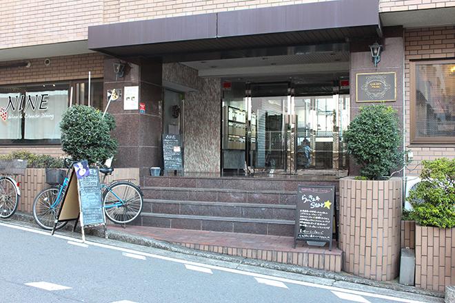 yosa park IRENE 綱島駅前店