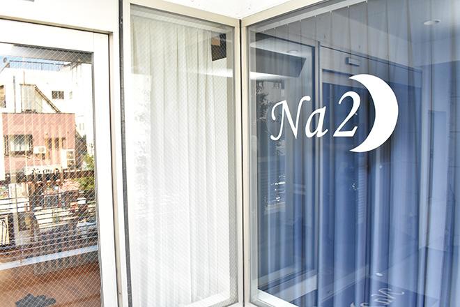 Na2(エヌエーツー)の画像1