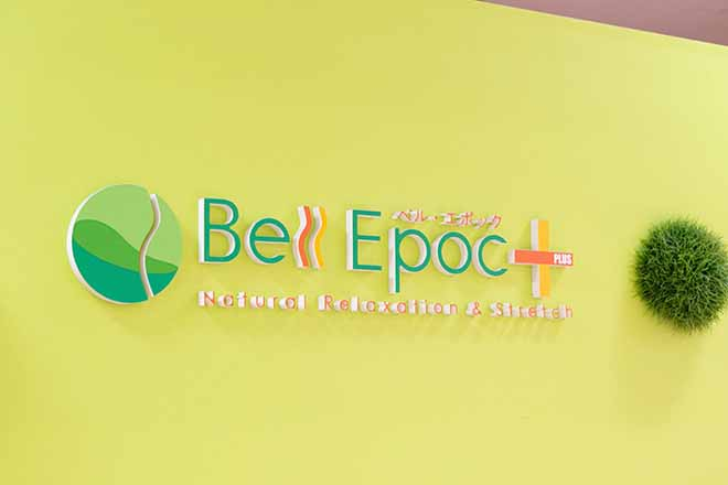 BellEpoc オギノ西八幡店(旧:Bell Epoc オギノリバーシティ山梨中央店)