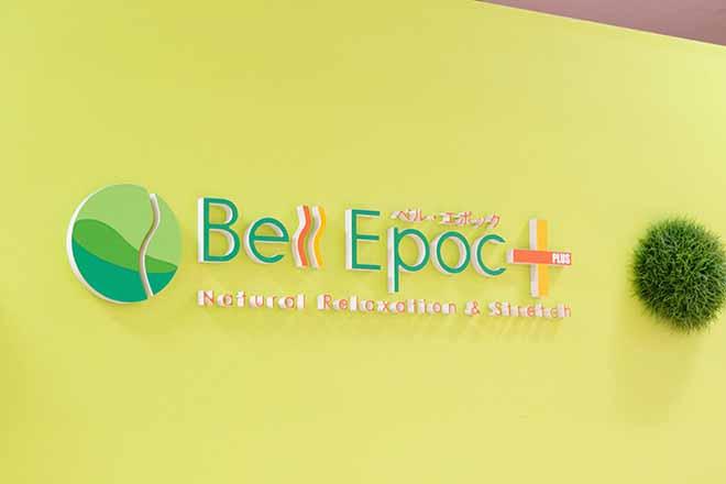Bell Epoc イオンスーパーセンター本荘店