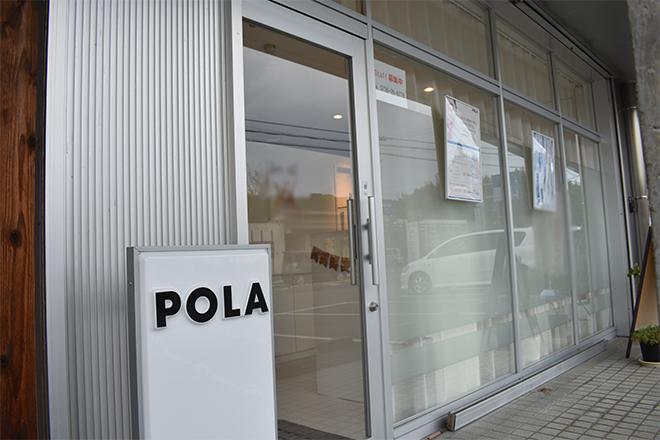 POLA Alpha店