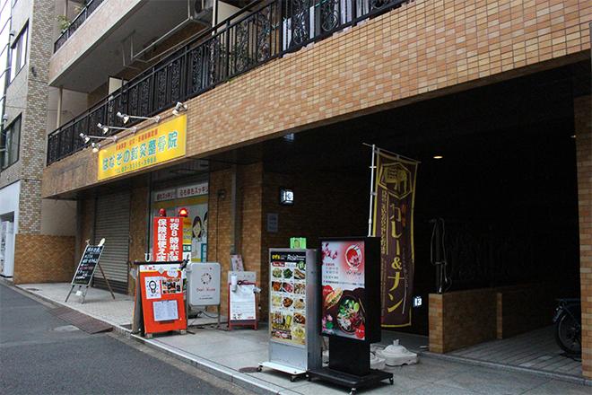 新宿御苑前駅より徒歩3分!