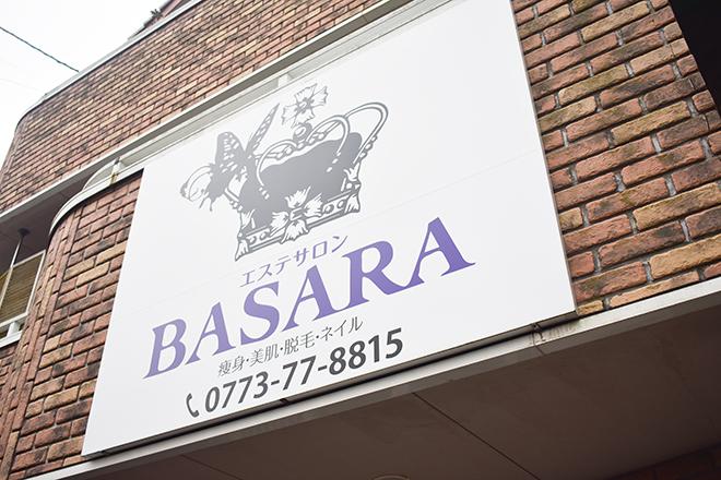 エステサロン BASARA