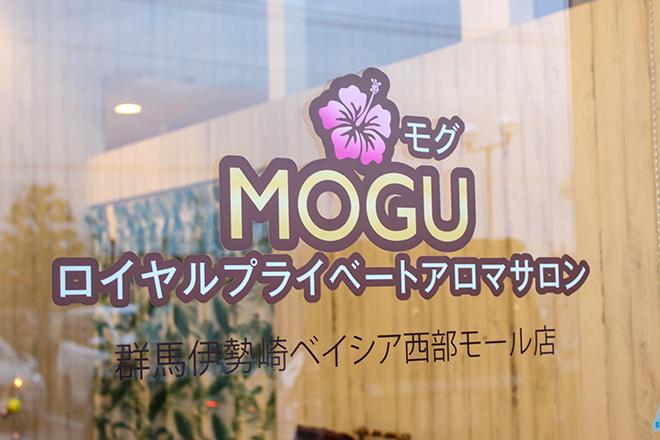 モグ 群馬伊勢崎ベイシア西部モール店(MOGU)
