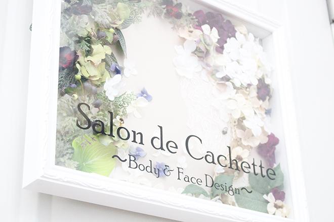 Salon de Cachette 表参道