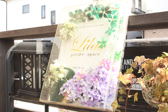 private space Lilas