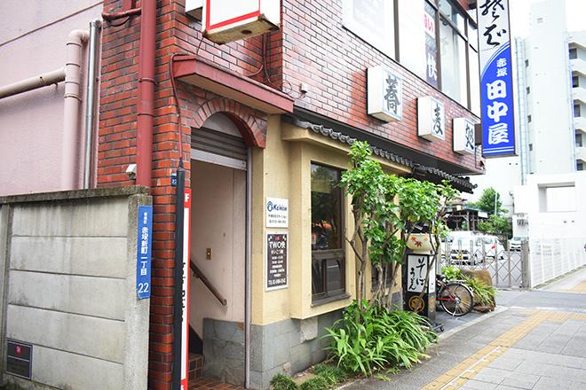 ほぐしや達人 赤塚店