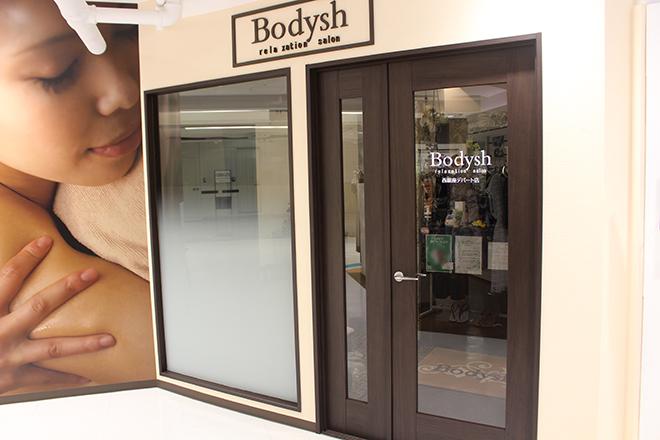 アロマリンパマッサージ Bodysh西銀座デパート店