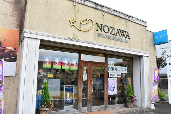 NOZAWA BEAUTY&RELAXATION