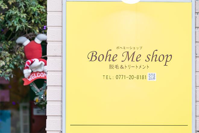 Bohe Me shop