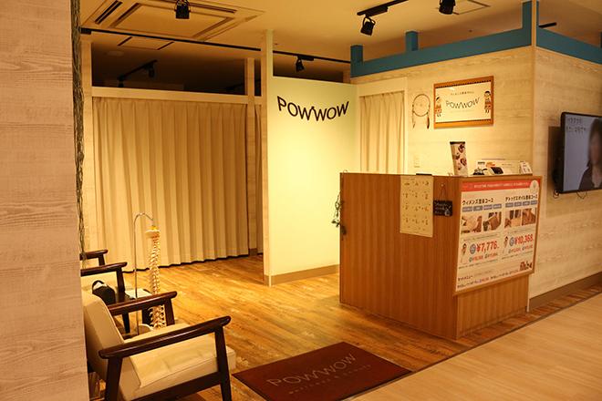 ウィメンズ整体サロン POWWOW マロニエゲート銀座3店