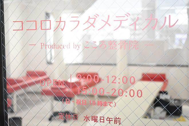 駅近☆19時まで受け付け!