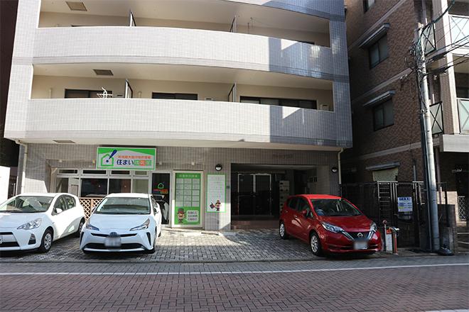 《アールヴェーダ&体質改善エステ》 アユレ 姪浜駅から徒歩3分にあるサロン♪