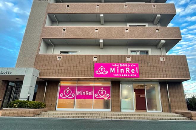 みんなのキレイ MinRei