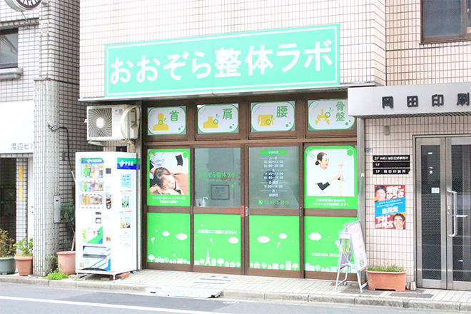 駅近☆徒歩30秒!