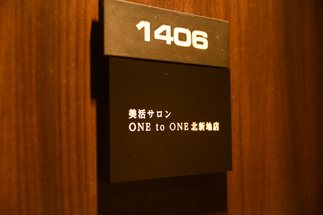 エレベーターで14階までお越しください