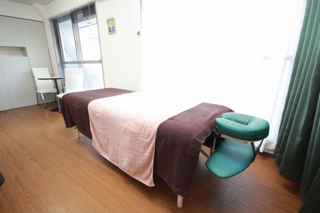 小原治療院1
