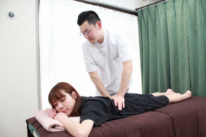 小原治療院