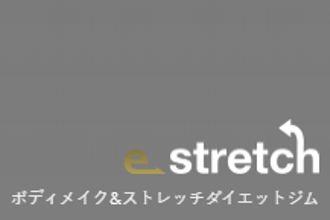 e-stretch 大手町店
