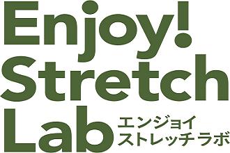 Enjoy・ストレッチラボ