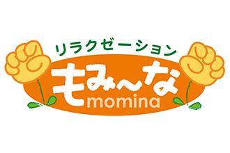 もみ~な武蔵関店