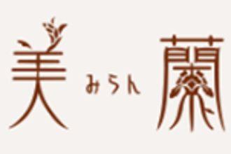 リフレッシュボディケアルーム 美籣