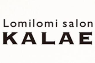 Lomilomi salon KALAE