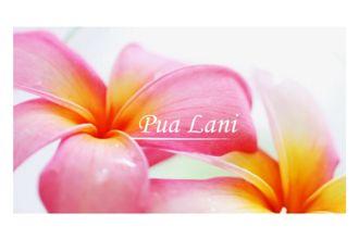 ハワイアンリラクゼーション PuaLani