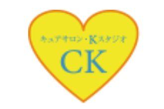 キュアサロンKスタジオ