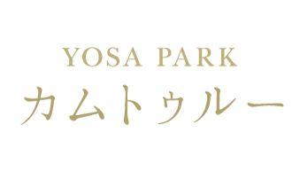 YOSA PARK カムトゥルー