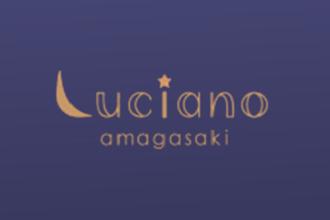 Luciano AMAGASAKI
