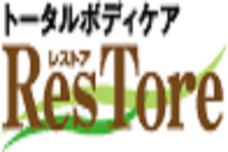 トータルボディケア ResTore