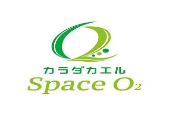 カラダカエルSpace O₂