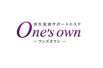 再生美容サポートエステ one's own