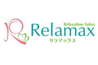 リラマックス 加賀山代店
