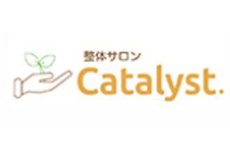 整体サロン Catalyst