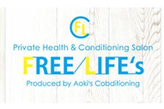 FREE LIFE's 久喜店