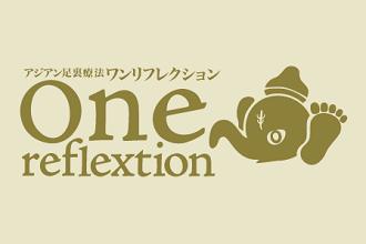 One-reflextion 駅前広瀬通り店
