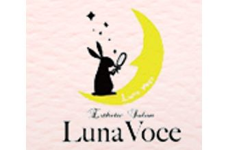 Luna Voce