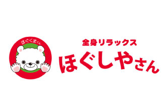 ほぐしやさん 武蔵村山店